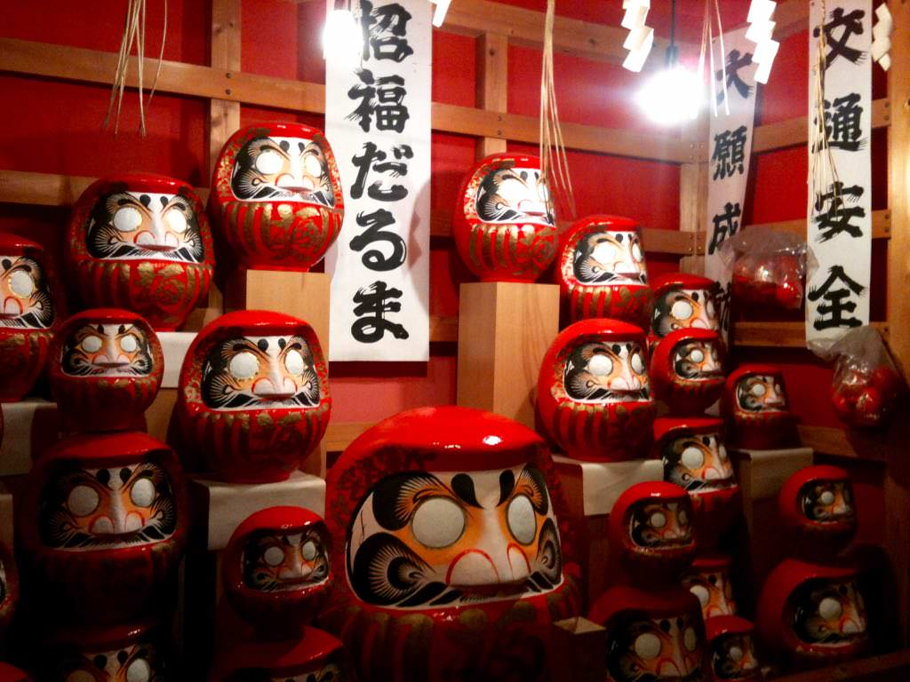 일본 향토 완구 박물관(日本郷土玩具博物館)