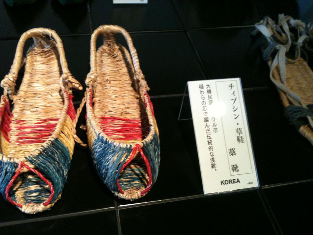 일본 신발 박물관 (日本はきもの博物館)