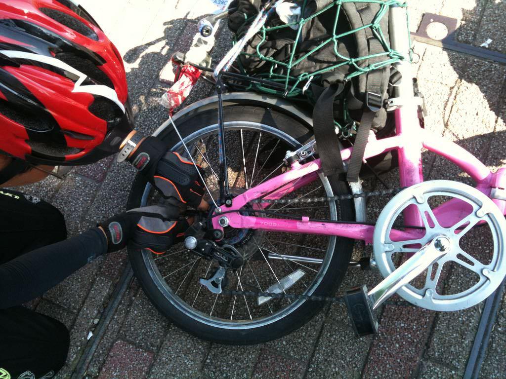 자전거 체인정비