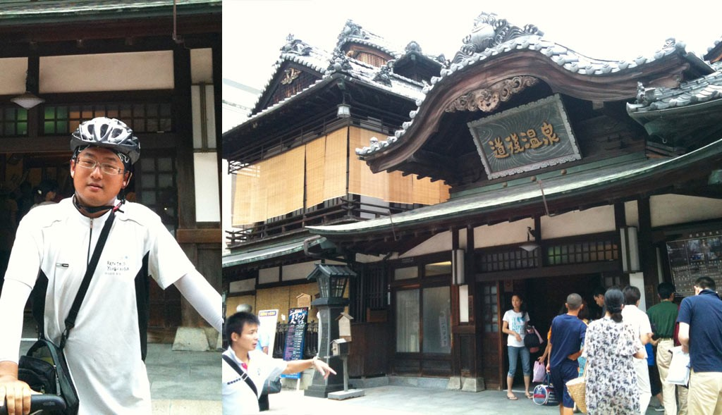 마쓰야마에서 가장 유명한 온천
