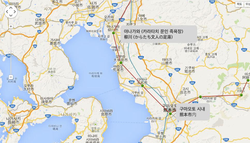 일본 자전거 여행 3일차. 야나가와 -> 구마모토