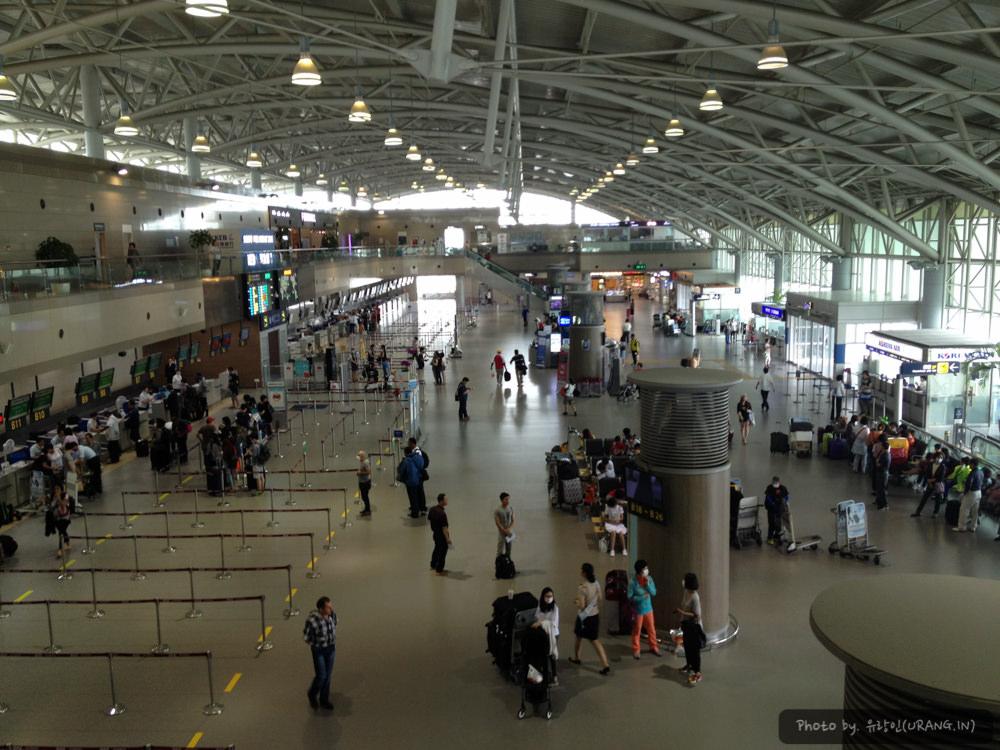 김해 국제공항