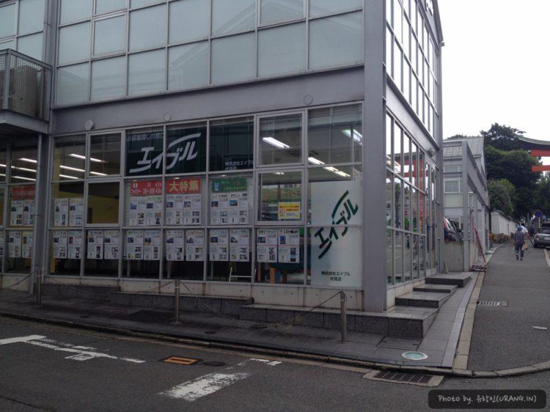 일본 부동산 회사 - 에이블(エイブル)