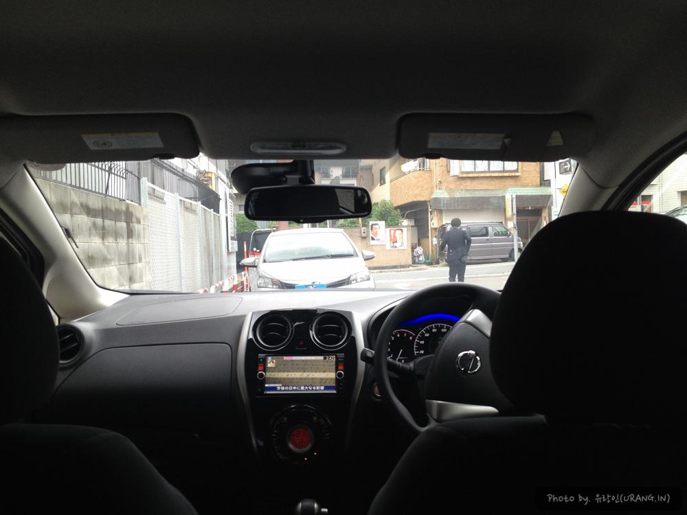 일본 부동산 집 보러 가는 길