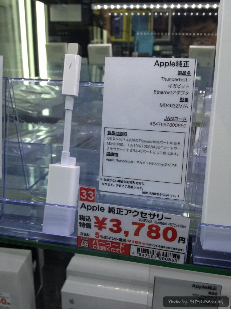 애플 썬더볼트 이터넷 케이블