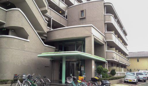 유랑인이 계약한 일본 집